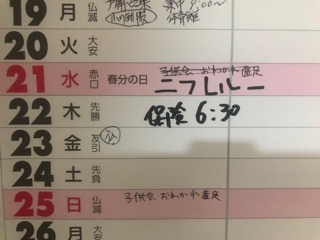 f:id:Choei:20180325111901j:plain