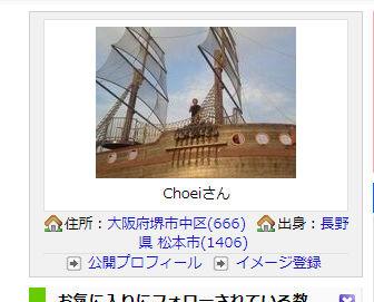 f:id:Choei:20180710150641j:plain