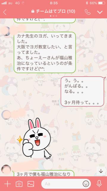 f:id:Choei:20180731192905j:plain