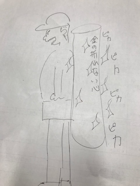 f:id:Choei:20181030173421j:plain