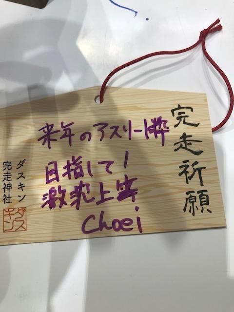 f:id:Choei:20181123173209j:plain