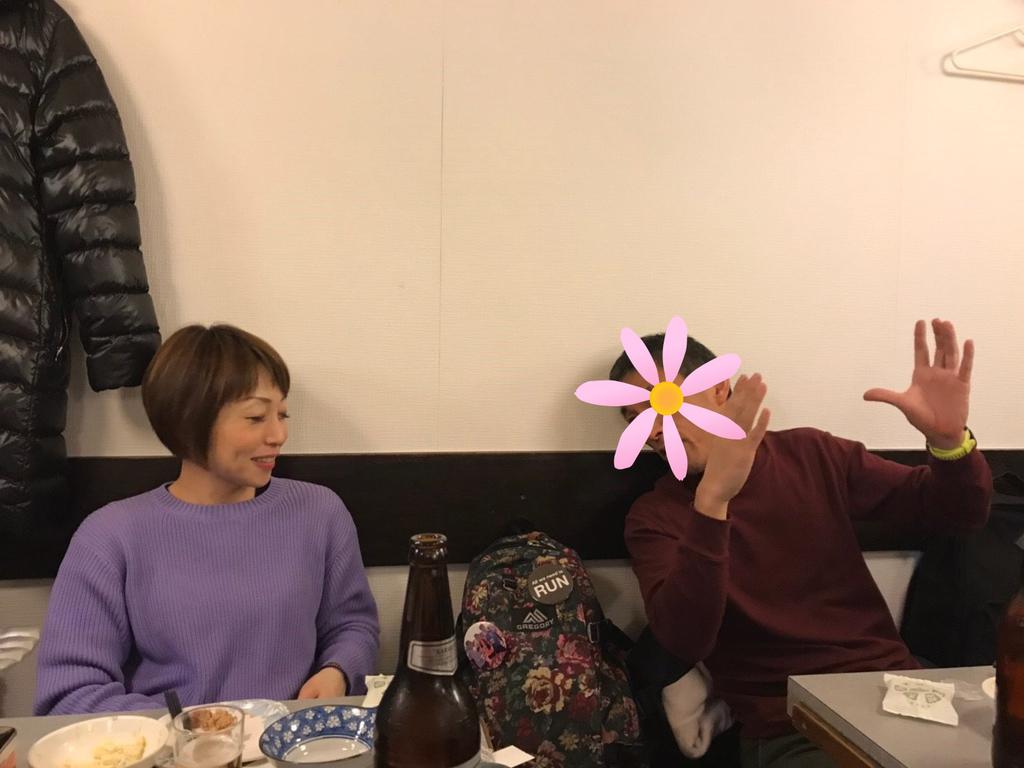 f:id:Choei:20190126143339j:plain