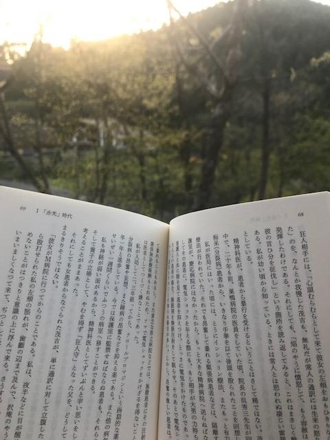 f:id:Choei:20190507141345j:plain