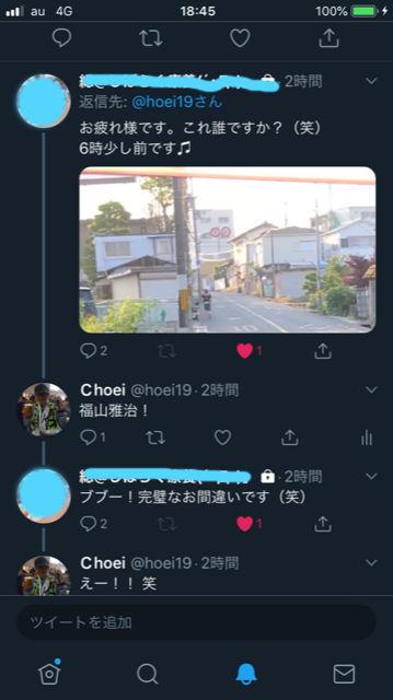 f:id:Choei:20190514113459j:plain