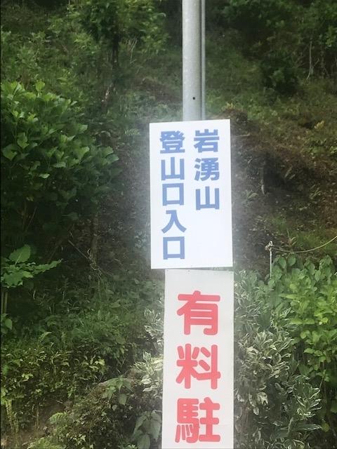 f:id:Choei:20190524132354j:plain