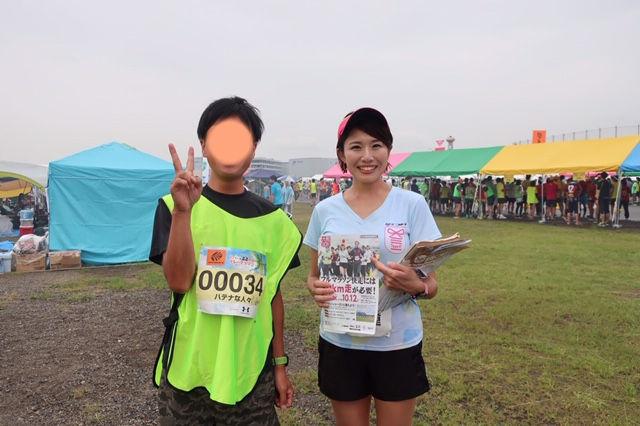 f:id:Choei:20190719121833j:plain