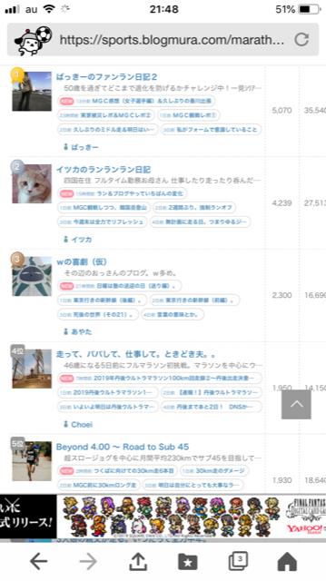 f:id:Choei:20190919135707p:plain