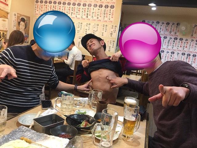 f:id:Choei:20200126134513j:plain