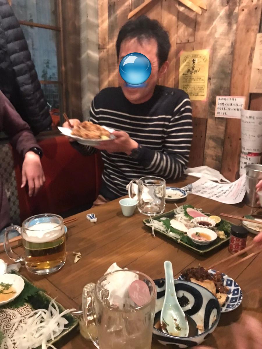 f:id:Choei:20200126140308j:plain