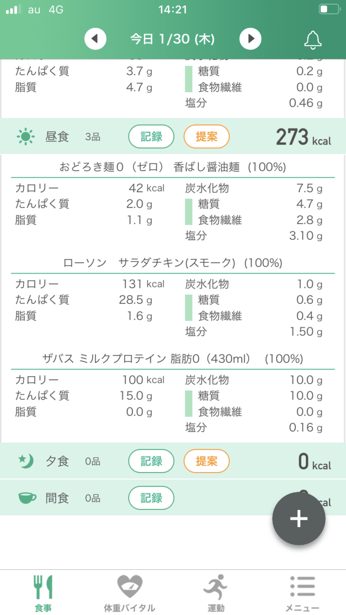 f:id:Choei:20200130142221p:plain