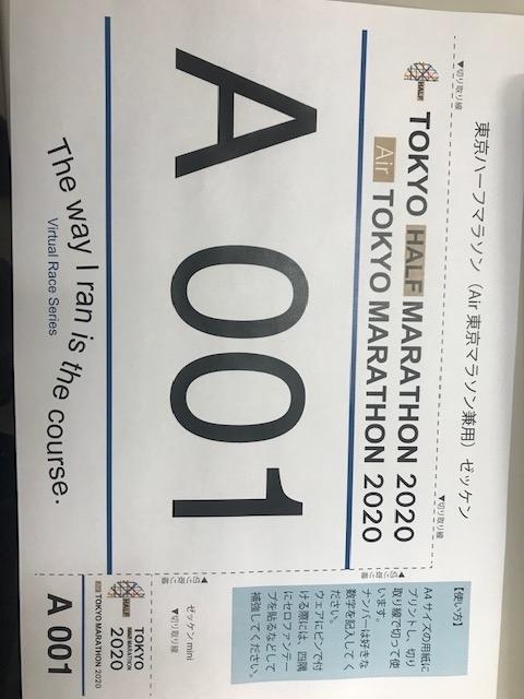 f:id:Choei:20200223164033j:plain