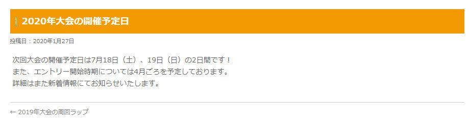 f:id:Choei:20200303140657j:plain