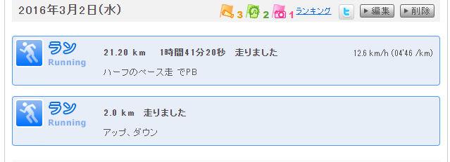 f:id:Choei:20200303142717j:plain
