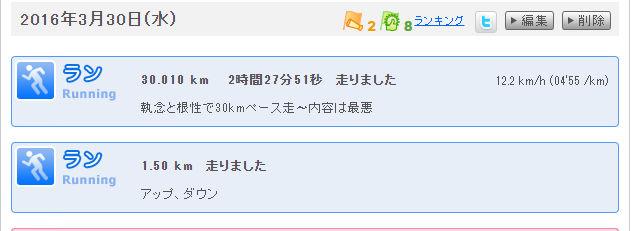 f:id:Choei:20200303142853j:plain