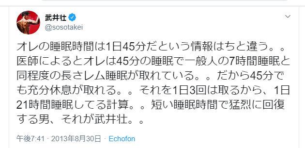 f:id:Choei:20200305145733j:plain