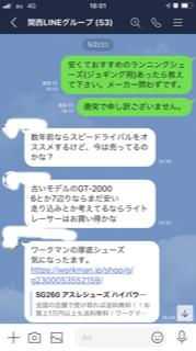 f:id:Choei:20200514182708p:plain