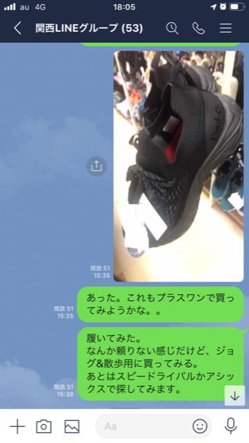 f:id:Choei:20200514182751p:plain