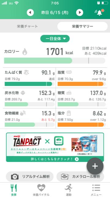 f:id:Choei:20200616112231p:plain