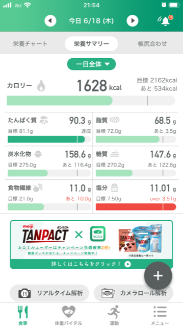 f:id:Choei:20200619104739p:plain