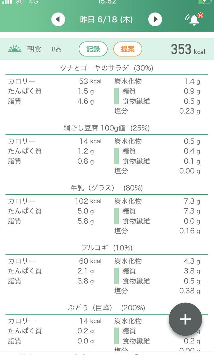 f:id:Choei:20200619160410j:plain
