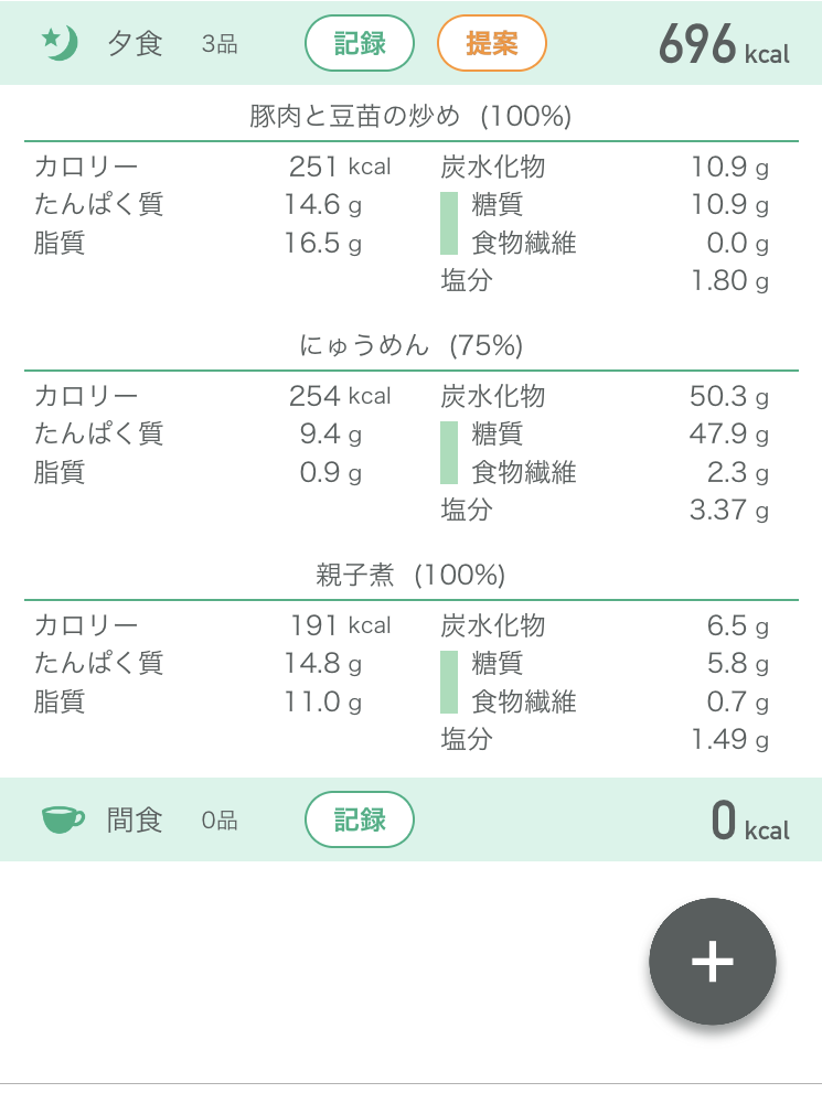 f:id:Choei:20200619160747p:plain
