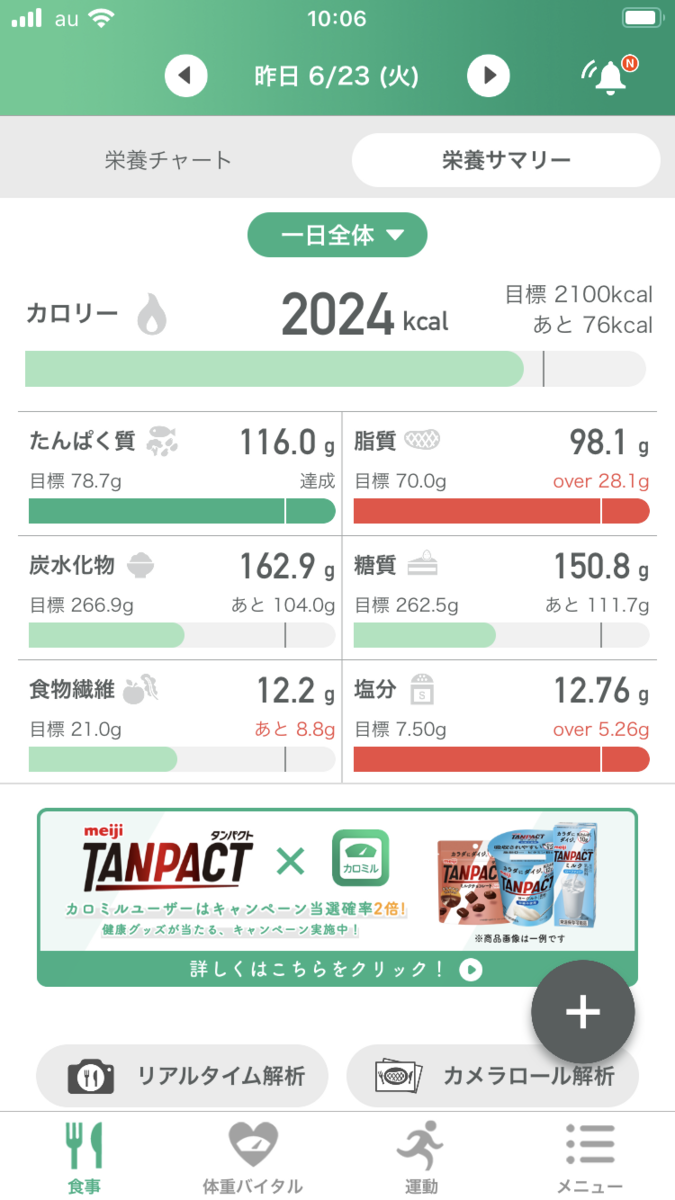 f:id:Choei:20200624103740p:plain