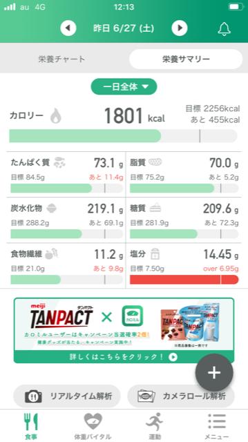 f:id:Choei:20200628123729p:plain