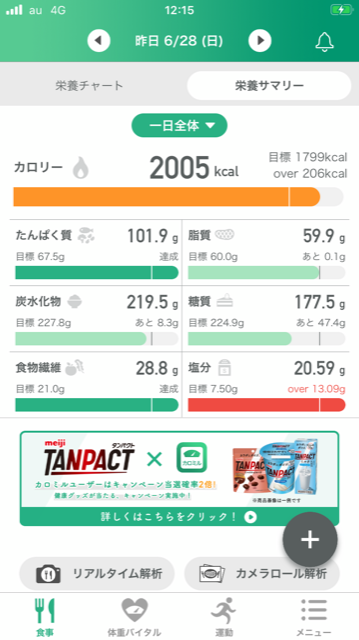 f:id:Choei:20200629142733p:plain