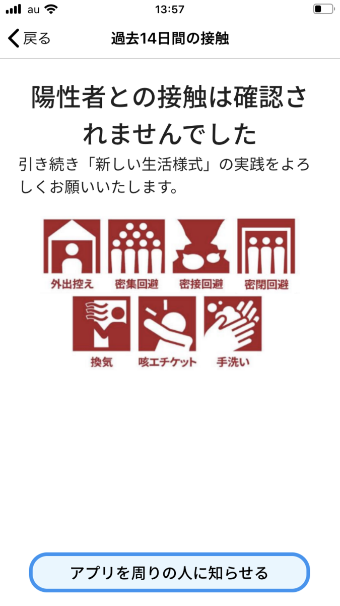 f:id:Choei:20200701140017p:plain