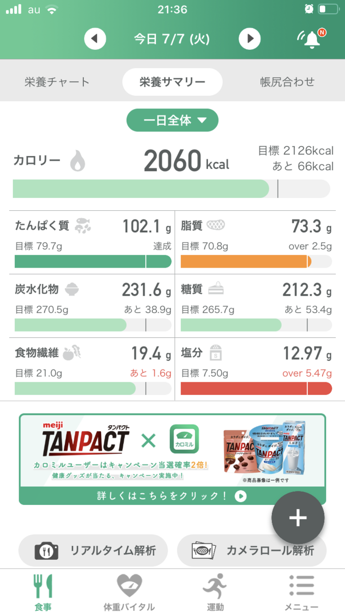 f:id:Choei:20200708054056p:plain