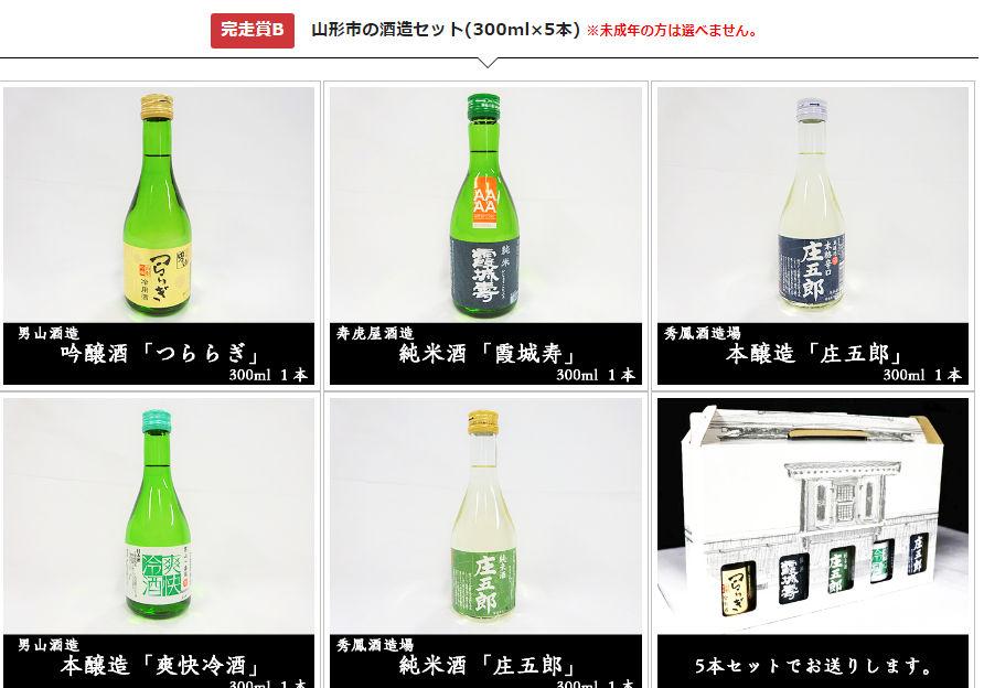 f:id:Choei:20200720111158j:plain