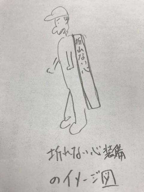 f:id:Choei:20200811150250j:plain
