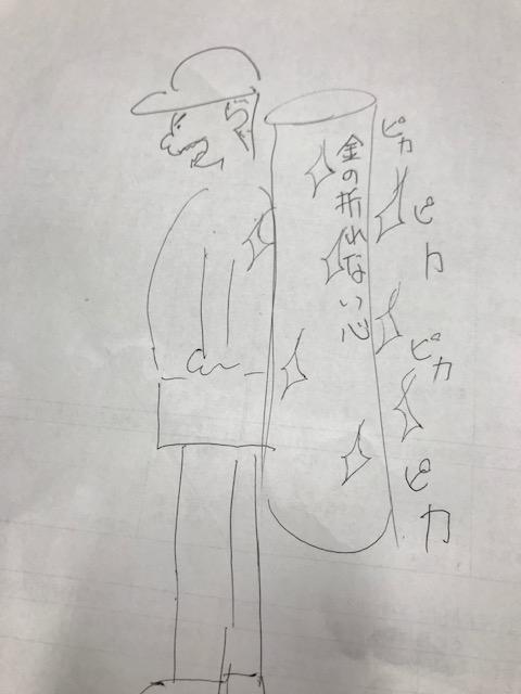 f:id:Choei:20200811150449j:plain