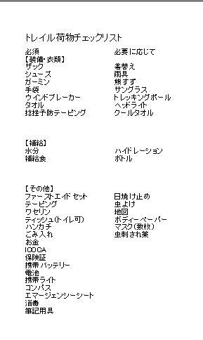 f:id:Choei:20200825120736j:plain