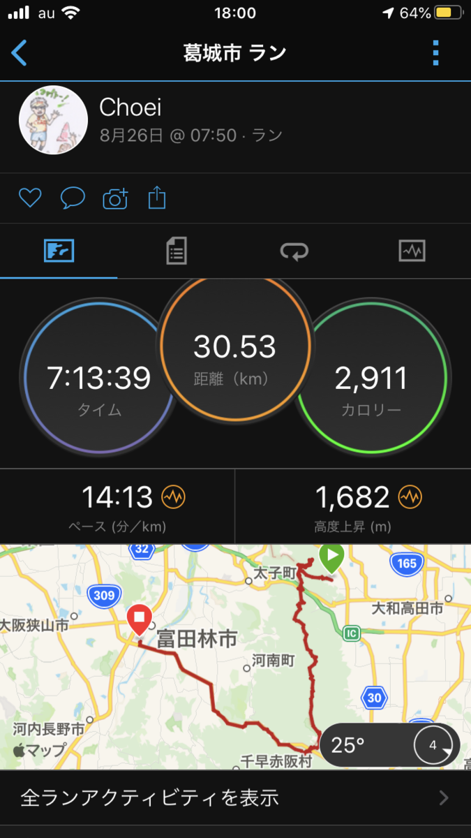 f:id:Choei:20200826180847p:plain