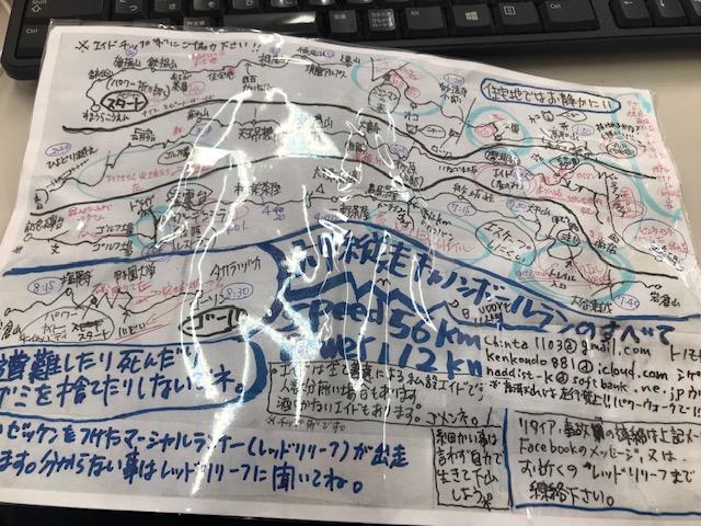 f:id:Choei:20201013143438j:plain