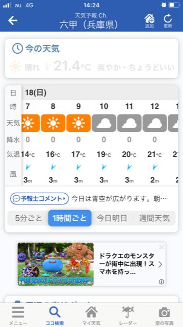 f:id:Choei:20201015143016p:plain