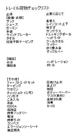 f:id:Choei:20201016114922j:plain