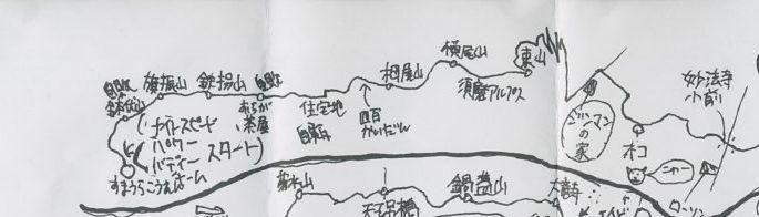 f:id:Choei:20201020142043j:plain