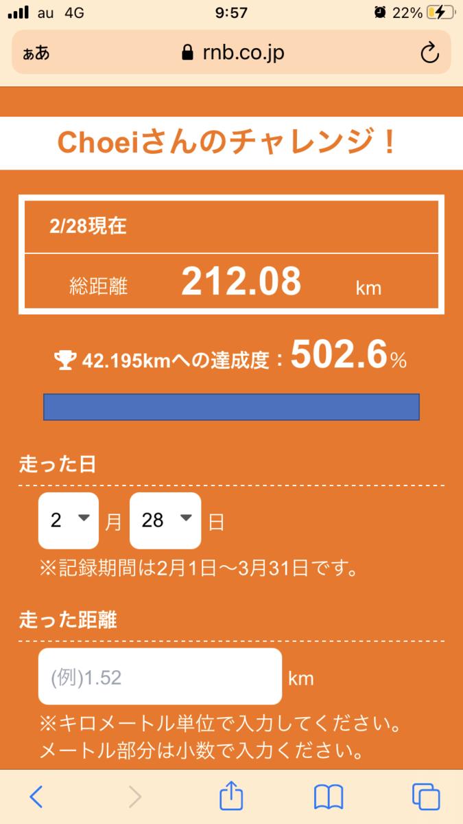 f:id:Choei:20210228134012p:plain