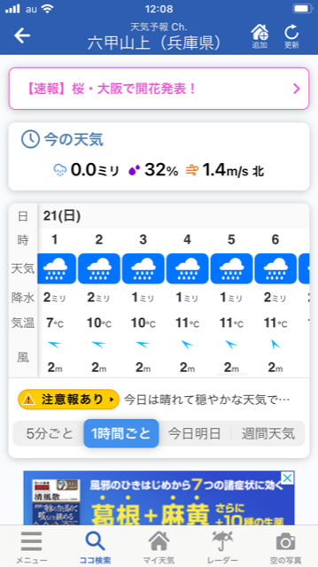 f:id:Choei:20210319140452p:plain