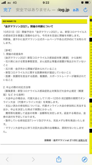 f:id:Choei:20210918110821p:plain