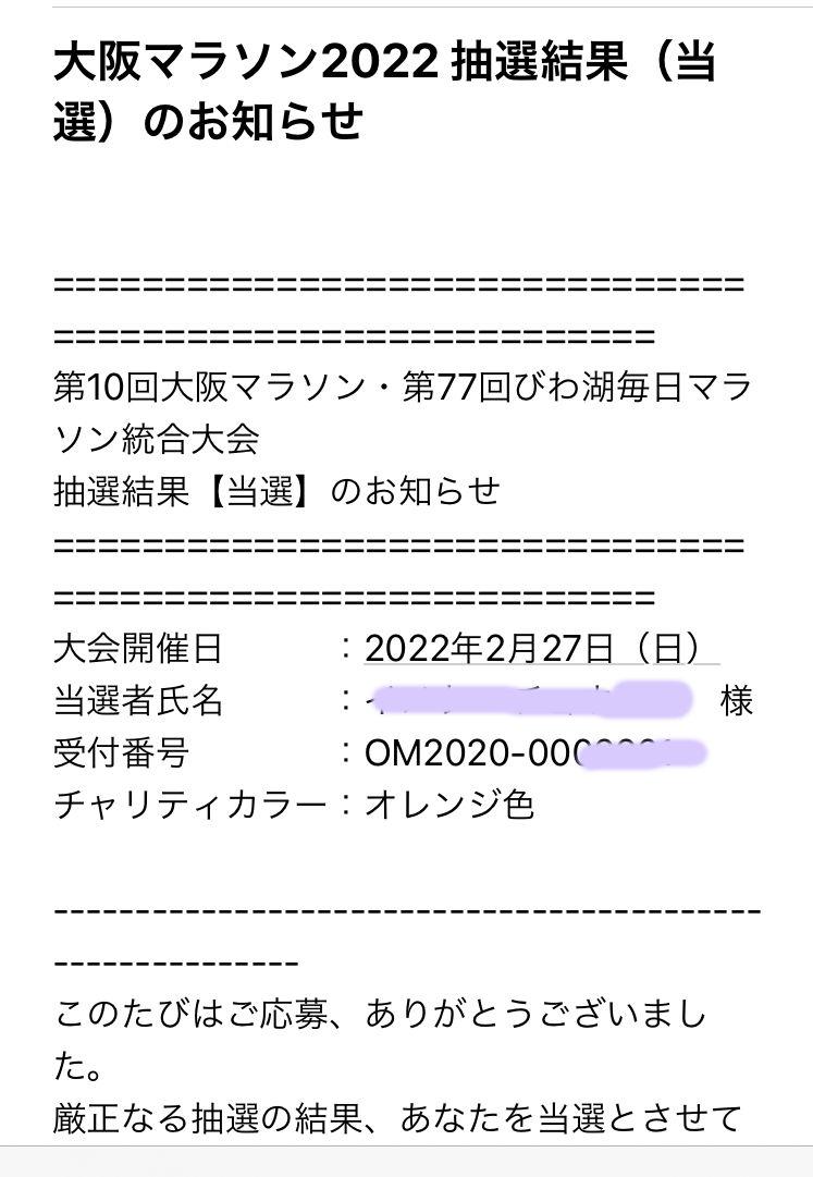 f:id:Choei:20211021132620j:plain