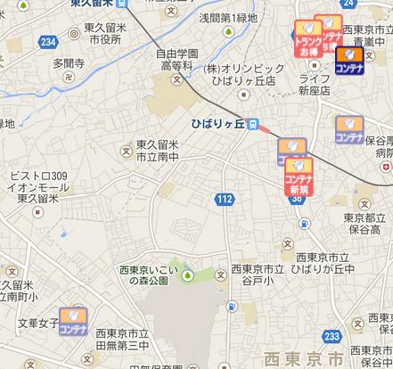 西東京市エリア