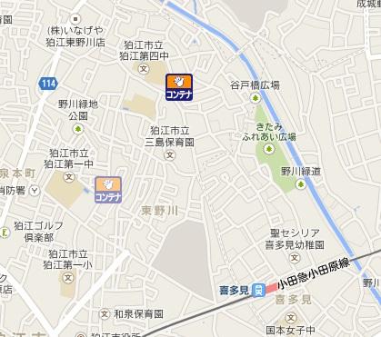 狛江市エリア