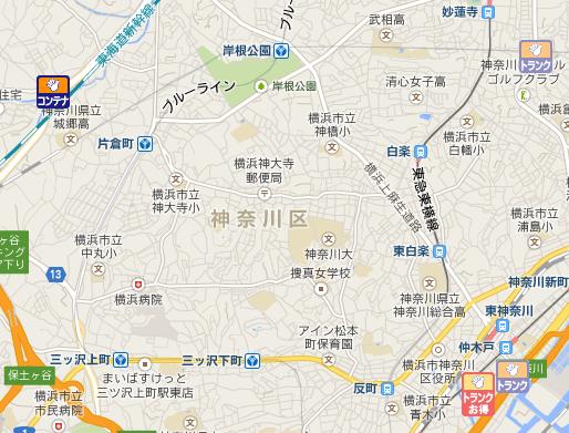横浜市神奈川区