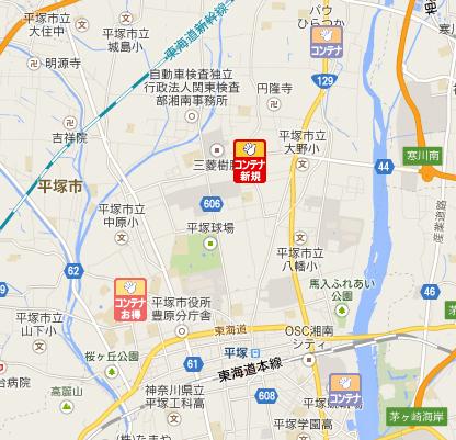 平塚市エリア
