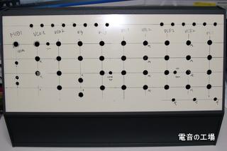 20100425172646