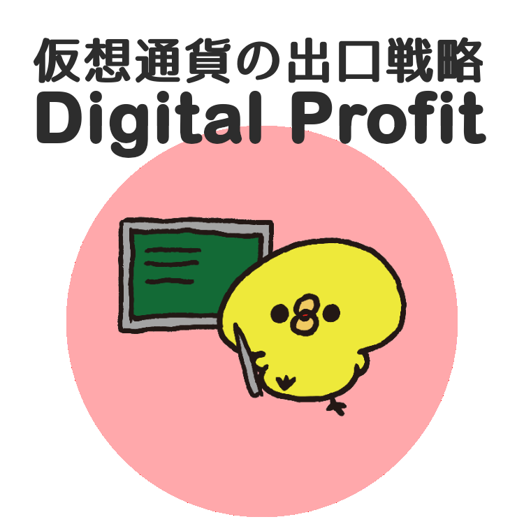 f:id:ChucoMom:20210305142238p:plain