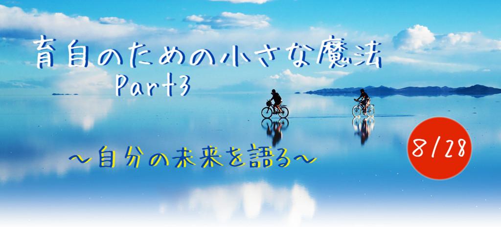 f:id:Chumi:20160615075930j:plain